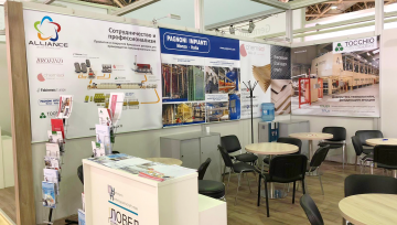 Tocchio International at LESDREVMASH 2018